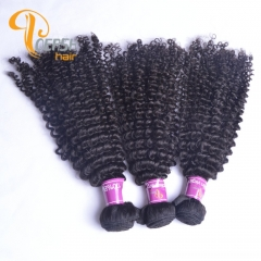 Poersh Hair Top Grade Unprocessed Raw Virgin Hair 1B Natural Black Color Top Quality Curly Wave 3Pcs/Lot Human Hair Weft