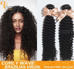 Clearance Big Sale Poersh Hair 14inch 6A Remy Hair 1B Natural Black Color Curly Wave 1Pc/Lot Human Hair Weft